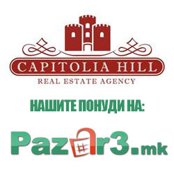 CAPITOLIA-HILL---Real-Estate-Agency